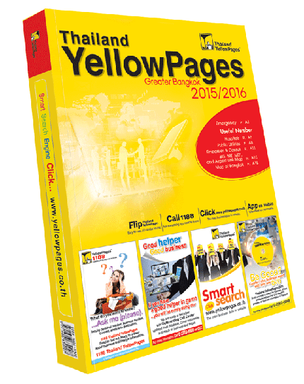Yellow Pages-2