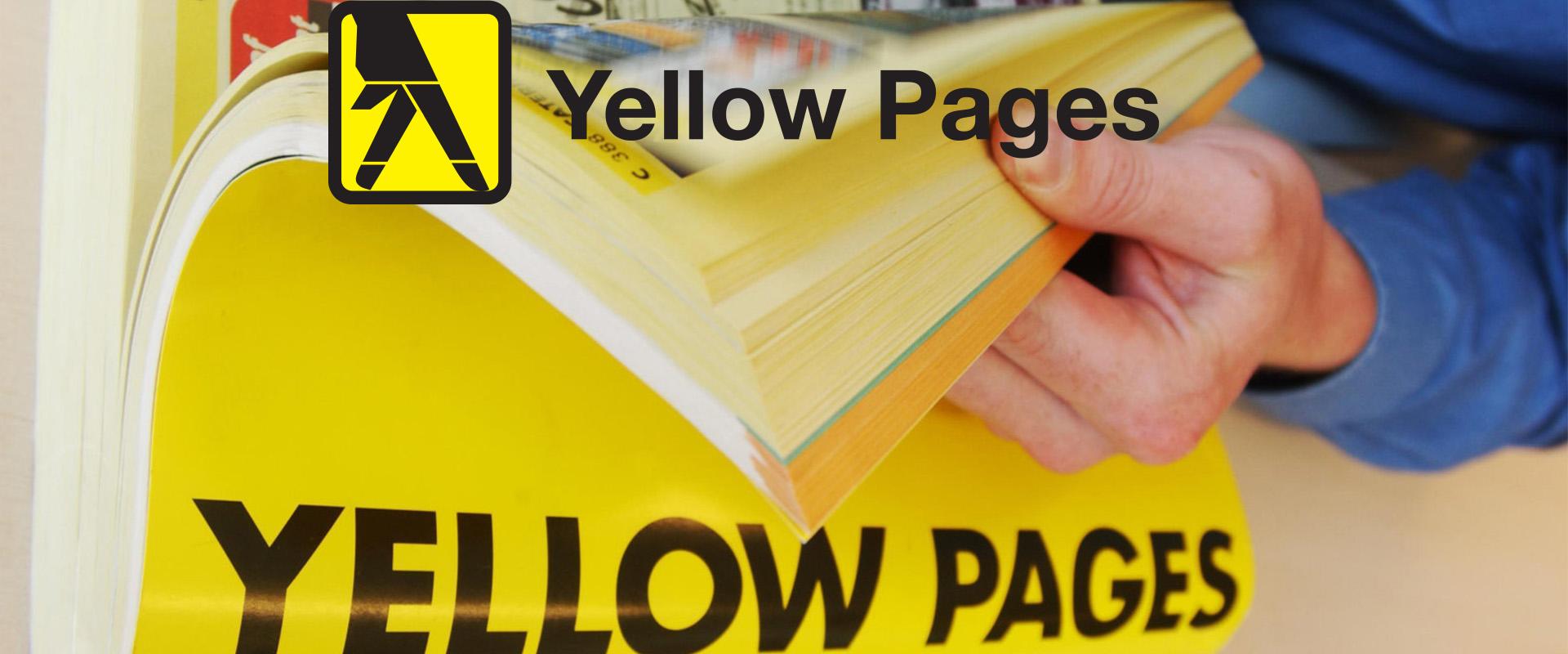 สมุดหน้าเหลือง